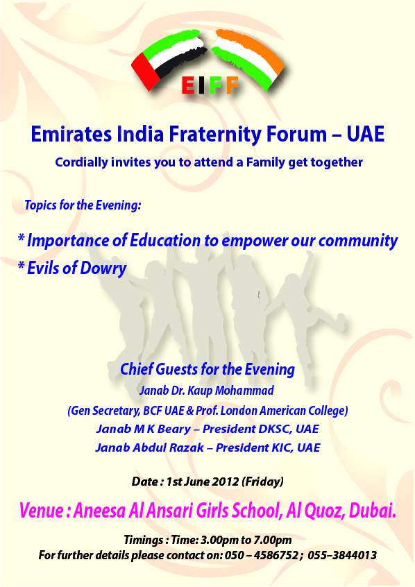 EIFF Invites Family Gettogether on Importance of Education to – Invitation Card for Get Together